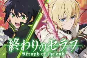 Seraph of the End: secondo trailer ufficiale.