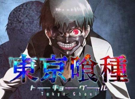Tokyo Ghoul (東京喰種トーキョーグール, Studio Pierrot)