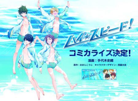 Arriva il manga per High Speed!, la light novel prequel di Free!