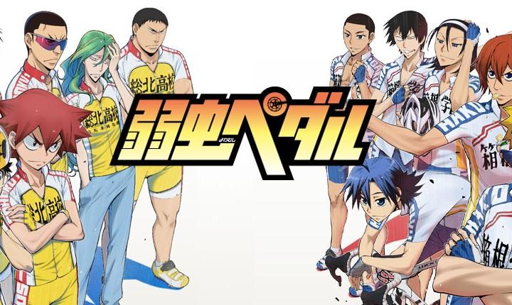 Yowamushi Pedal (弱虫ペダル, TMS Entertainment)