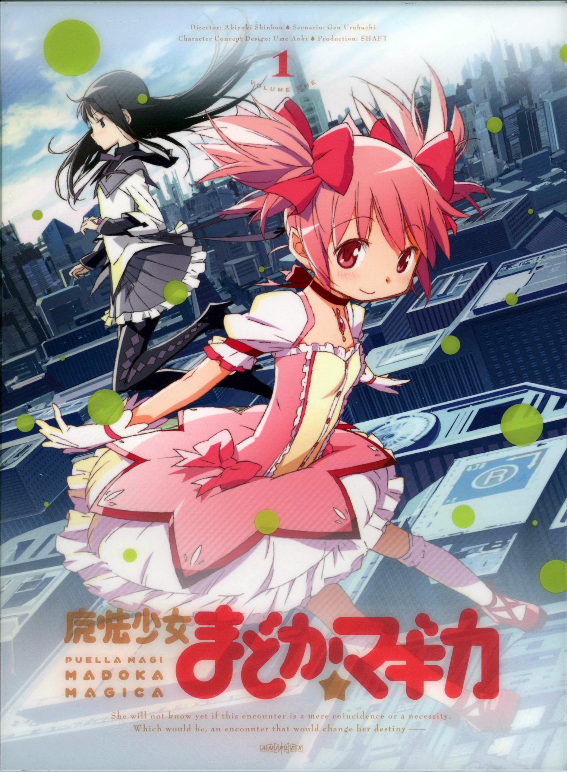 Mahou-Shoujo-Madoka-Magica-Special-CD-1-Memories-of-You-mahou-shoujo-madoka-magica-21606556-1881-2560