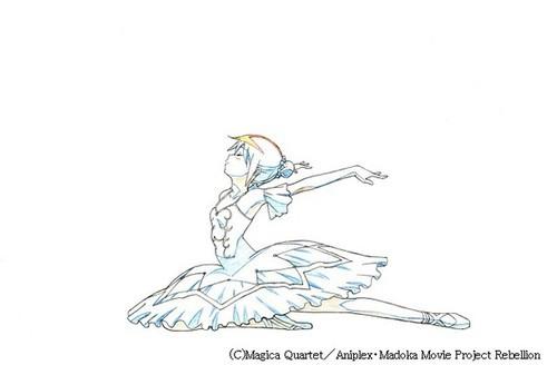 Sorpresa da SHAFT: nuovo progetto animato per Puella Magi Madoka★Magica.