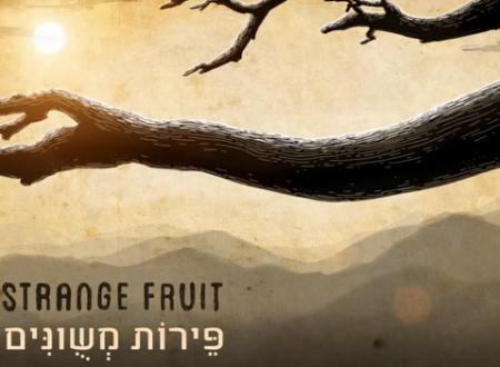 Cortometraggio: Strange Fruit.